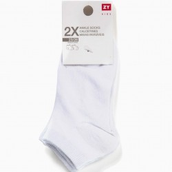 PACK 2 PAIRS OF INVISIBLE SOCKS