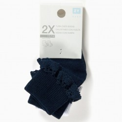 PACK 2 PAIRS SOCKS WITH EMBROIDERY